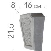 Клинний камінь (6)