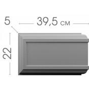 Кутовий камінь (8)